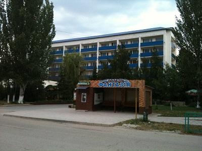 Гостиница Фантазия в Красноперекопске