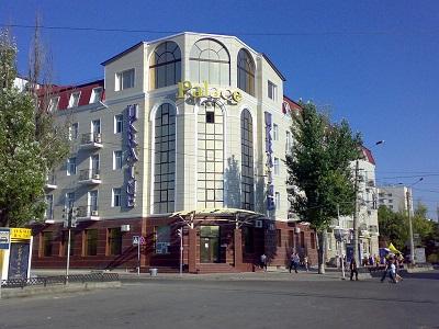 Украина Палас в Евпатории