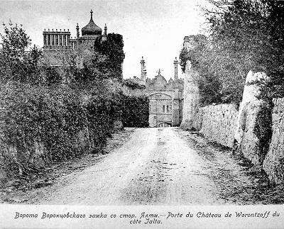 Ворота Воронцовского дворца
