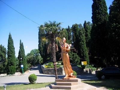 Дворец княгини Гагариной - фото парка