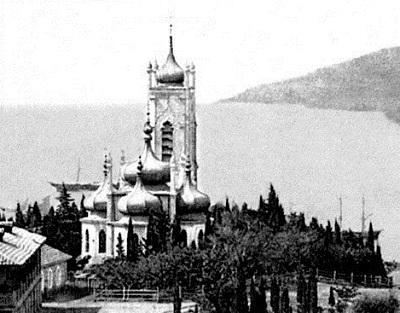 Старое фото храма Иоанна Златоуста