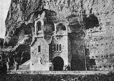 Старое фото Инкерманского монастыря