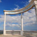 «Звездопад воспоминаний» в Коктебеле: звезды на страже судьбы