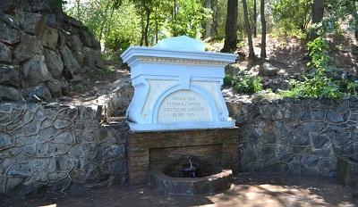фонтан савопуло в симферополе