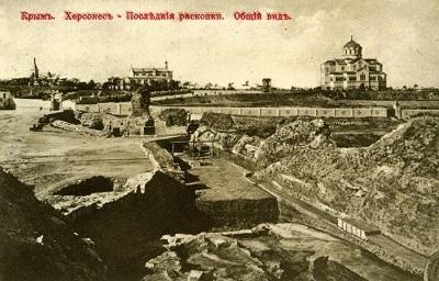 Старое фото раскопок городища Херсонес