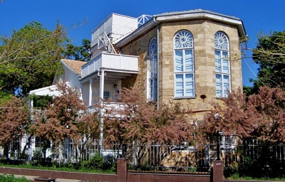 Музей Волошина