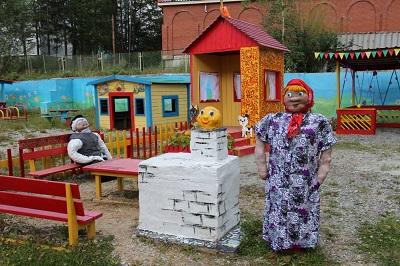 симферополь территория детства