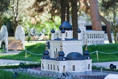 Алуштинский парк Крым в миниатюре фото 2