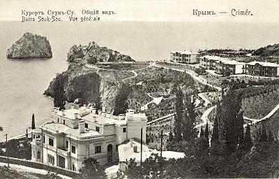 Дворец Суук-Су в Гурзуфе - старые фото