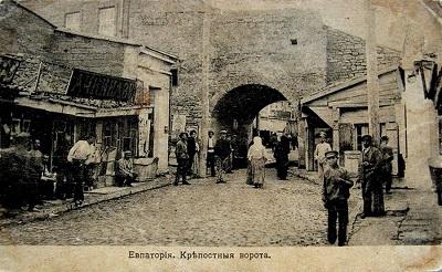 Гезлевские ворота - старые фото