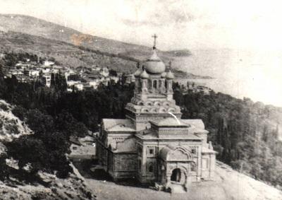 Храм Святого Архистратига Михаила - старые фото
