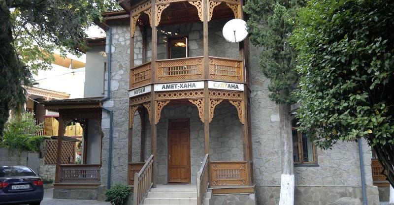 Музей Амет-Хана в Алупке