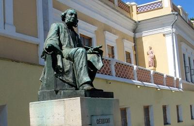 Музей Айвазовского фото 1
