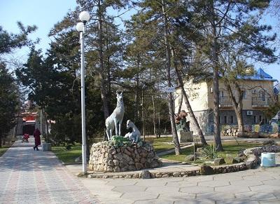 Центральный парк имени Фрунзе фото 1