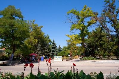 Центральный парк имени Фрунзе в Евпатории