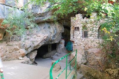 красная пещера вход