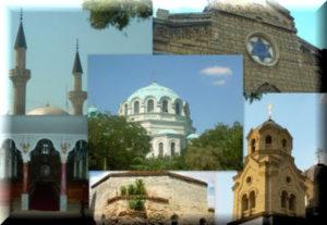 Евпатория - Малый Иерусалим