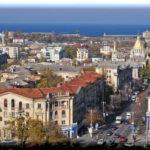 Лучшие гостиницы в центре Севастополя: ТОП-5
