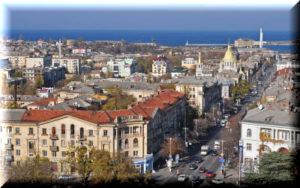 гостиницы Севастополя в центре города