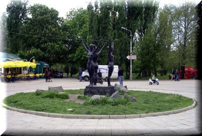 парк гагарина симферополь