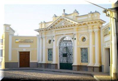 туристический маршрут малый иерусалим фото