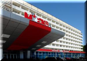гостиница москва в симферополе