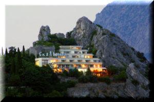 гостиница скальная в гурзуфе