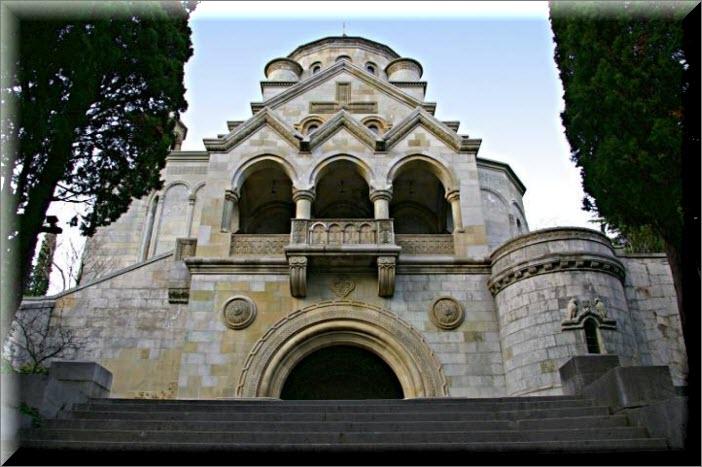 ялта армянская церковь