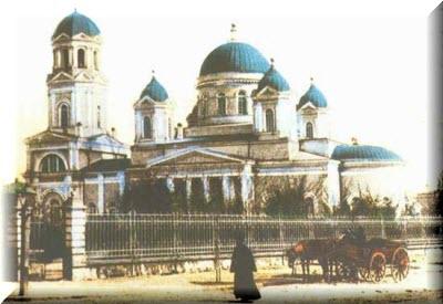 александро невский собор симферополь