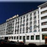 «Украина» — отличный арт-отель в Севастополе