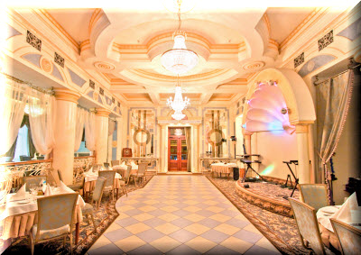 гостиница украина симферополь ресторан