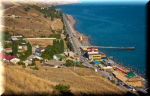 отдых в Морском Крым