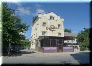 отель лермонтов симферополь