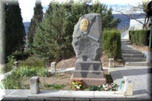 поликуровский мемориал в ялте