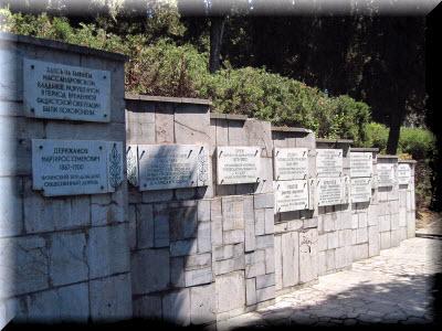 поликуровский мемориал в ялте фото