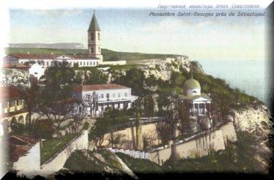 свято георгиевский монастырь на фиоленте фото
