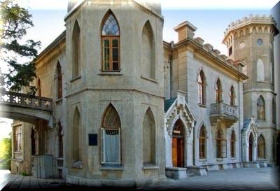 дворец графини паниной в крыму