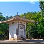 Фонтан Айвазовского — памятник великому маринисту в Феодосии