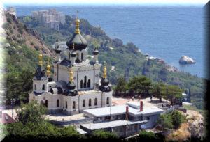 форосская церковь крым