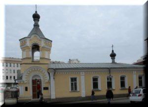 церковь константина и елены симферополь