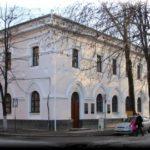 Этнографический музей — достояние народов Крыма в Симферополе