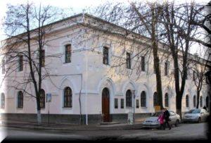 этнографический музей симферополь