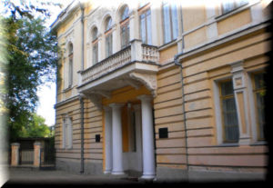 художественный музей симферополь