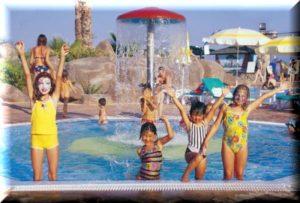 лучшие отели евпатории для отдыха с детьми