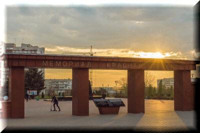 мемориал красная горка евпатория