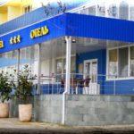 «Оптима» — один из трехзвездочных отелей в Севастополе