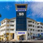 «Форум» — неплохой отель близ Старого Судака