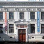 Центральный музей Тавриды — краеведческая экспозиция в Симферополе