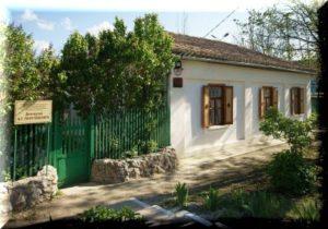 дом музей паустовского в старом крыму