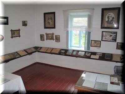 музей грина старый крым фото